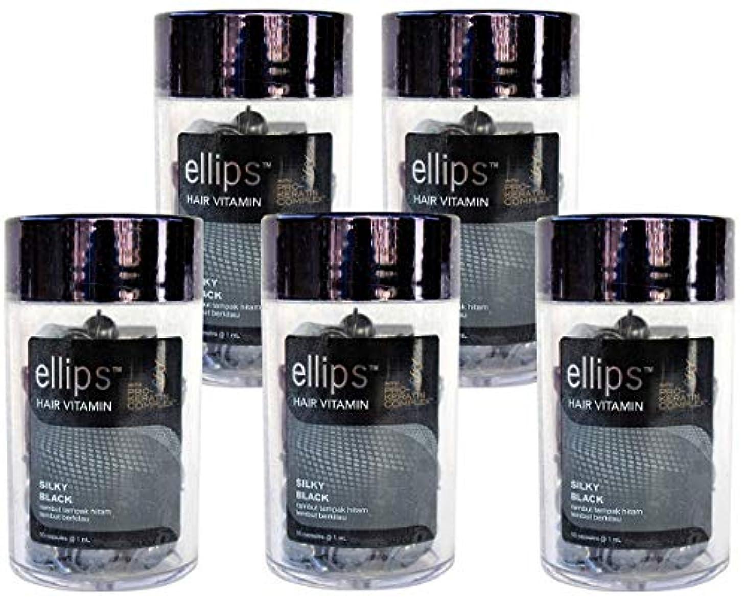 傑作結論受け取るellips エリプス Hair Vitamin ヘア ビタミン Pro-Keratin Complex プロケラチン配合 SILKY BLACK ブラック ボトル(50粒入) × 5本 セット [並行輸入品][海外直送品]