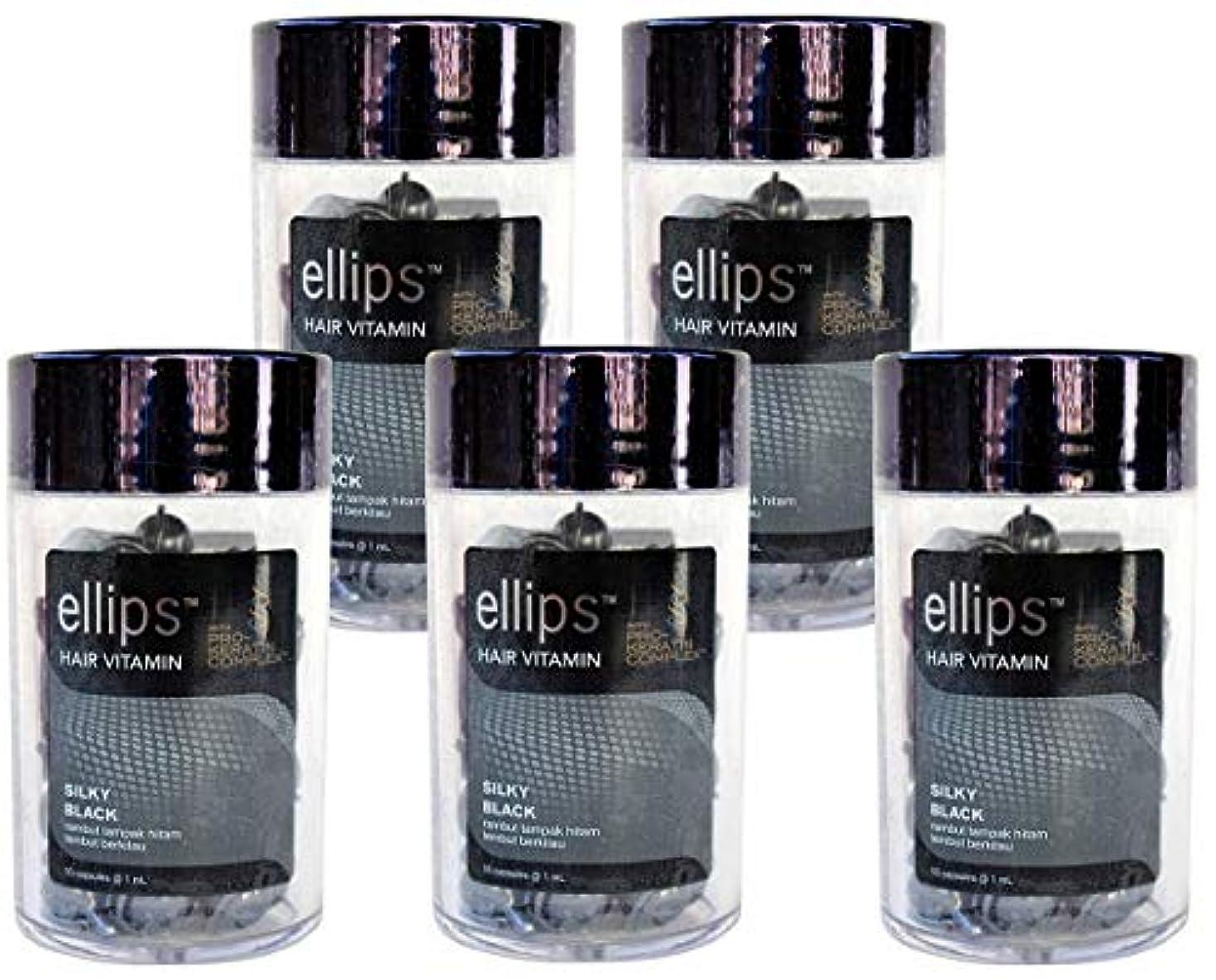 合法足首苦悩ellips エリプス Hair Vitamin ヘア ビタミン Pro-Keratin Complex プロケラチン配合 SILKY BLACK ブラック ボトル(50粒入) × 5本 セット [並行輸入品][海外直送品]