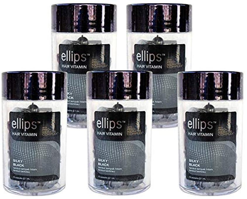 遅滞契約したうそつきellips エリプス Hair Vitamin ヘア ビタミン Pro-Keratin Complex プロケラチン配合 SILKY BLACK ブラック ボトル(50粒入) × 5本 セット [並行輸入品][海外直送品]
