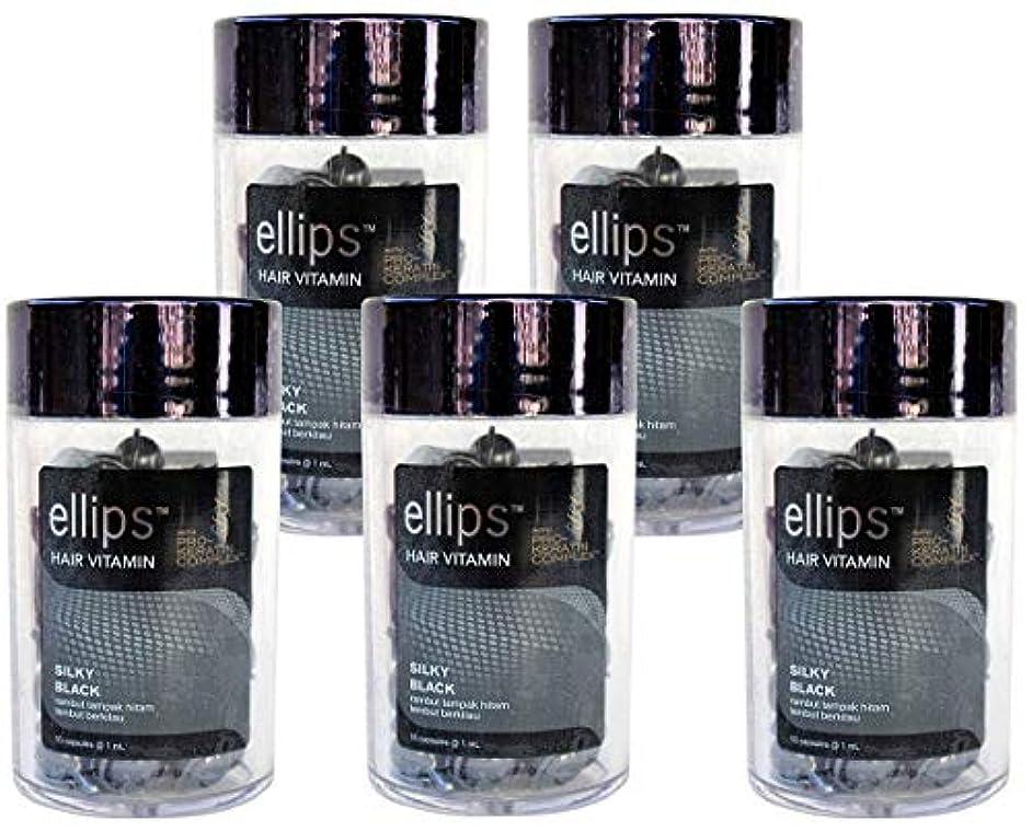 海ウルルクリスマスellips エリプス Hair Vitamin ヘア ビタミン Pro-Keratin Complex プロケラチン配合 SILKY BLACK ブラック ボトル(50粒入) × 5本 セット [並行輸入品][海外直送品]