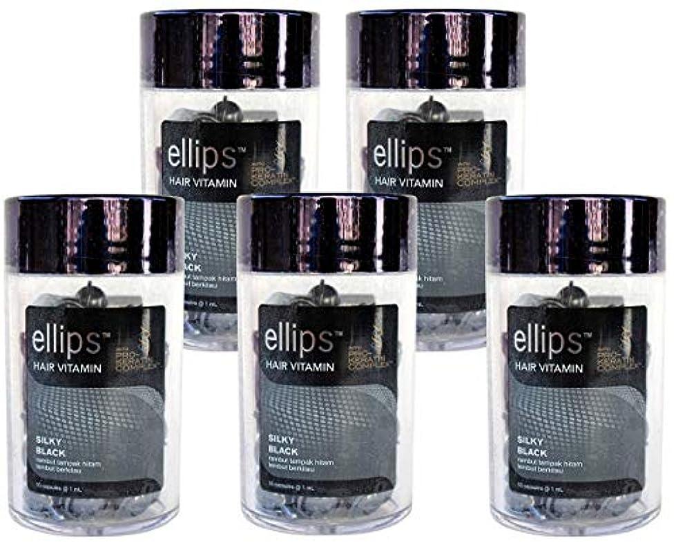 食欲精算赤面ellips エリプス Hair Vitamin ヘア ビタミン Pro-Keratin Complex プロケラチン配合 SILKY BLACK ブラック ボトル(50粒入) × 5本 セット [並行輸入品][海外直送品]