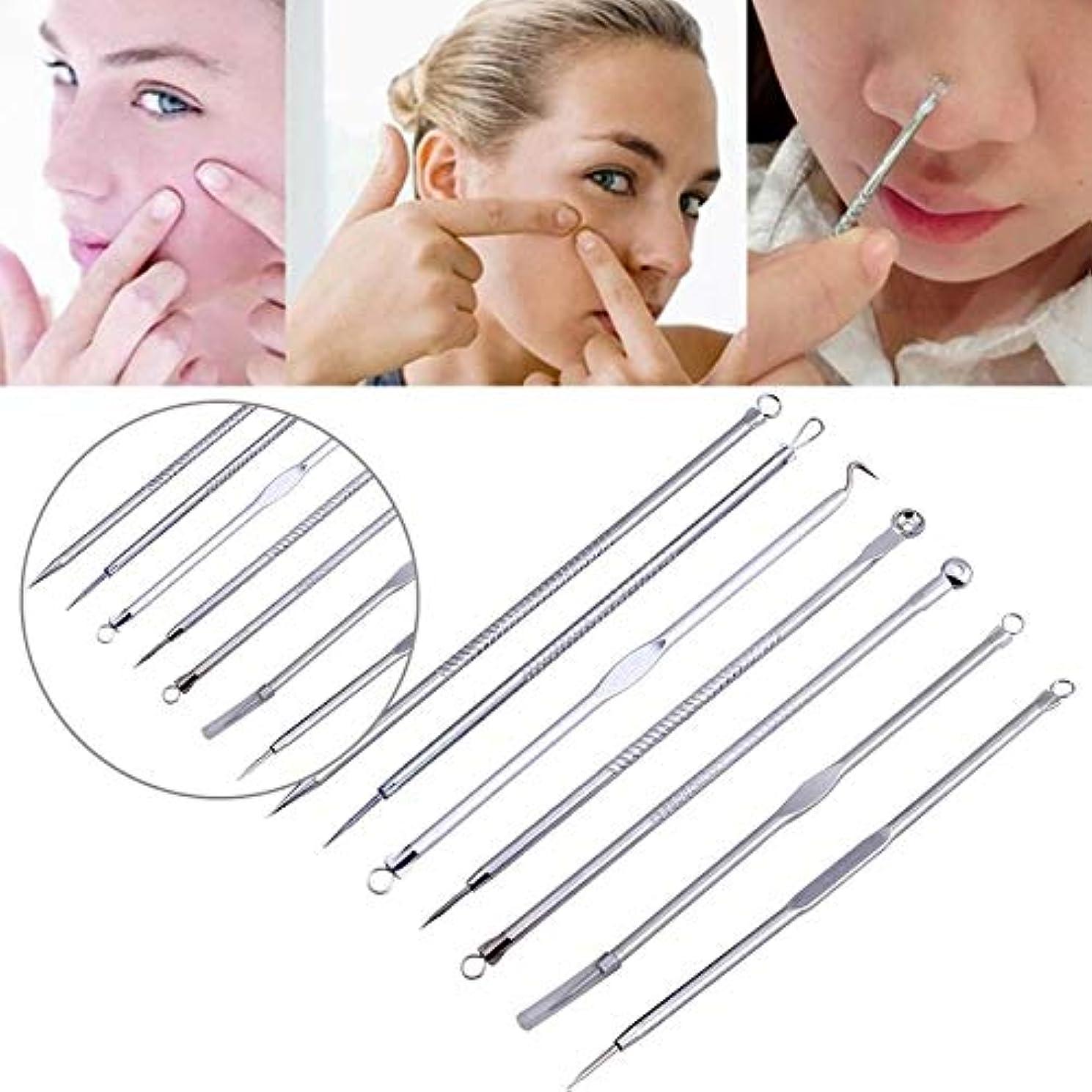 秋炭素インゲンJIANGNIJP化粧道具 7で1ステンレス鋼にきび針セットにきびピックにきび針