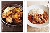 煮込み料理をご飯にかけて 作りおきして安心。ひと皿で大満足。 画像