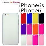 iPhone6 / iPhone6s docomo / au / softbank 用 オリジナル シリコンケース (全12色) クリア(半透明) [ アイフォン6 / アイフォン6S アイフォーンシックス / アイフォーンシックスエス ケース カバー iiPhone6 / iPhone6s ]