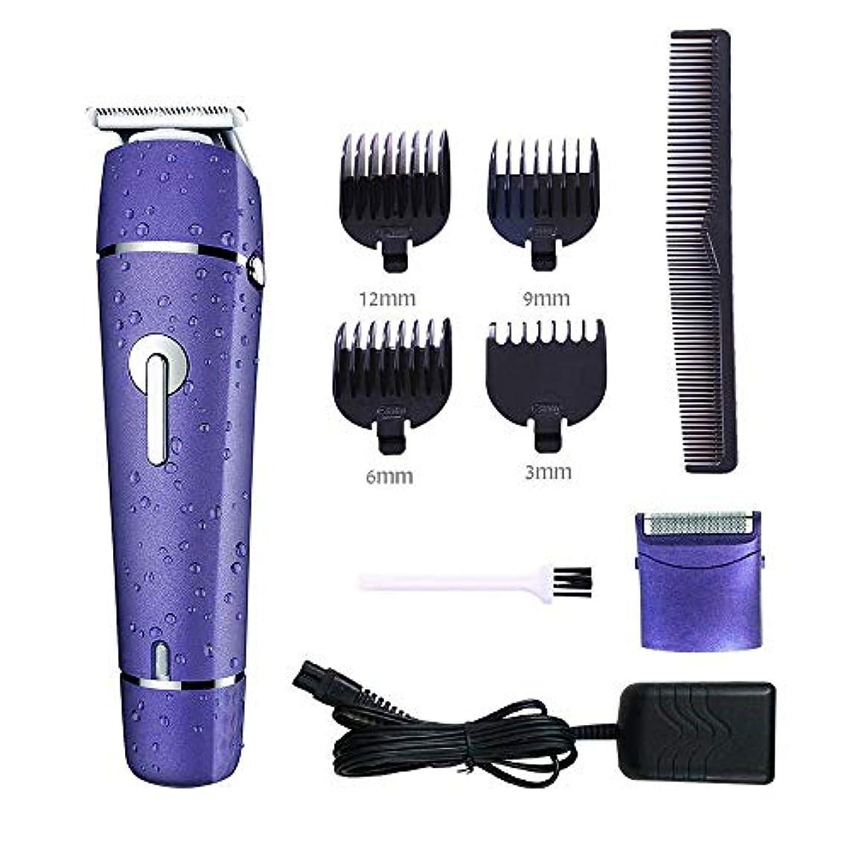 調整可能モネ保証バリカン、男性シェーバー電気バリカントリマー用男性と電気髭剃りウェットドライシェーバー防水