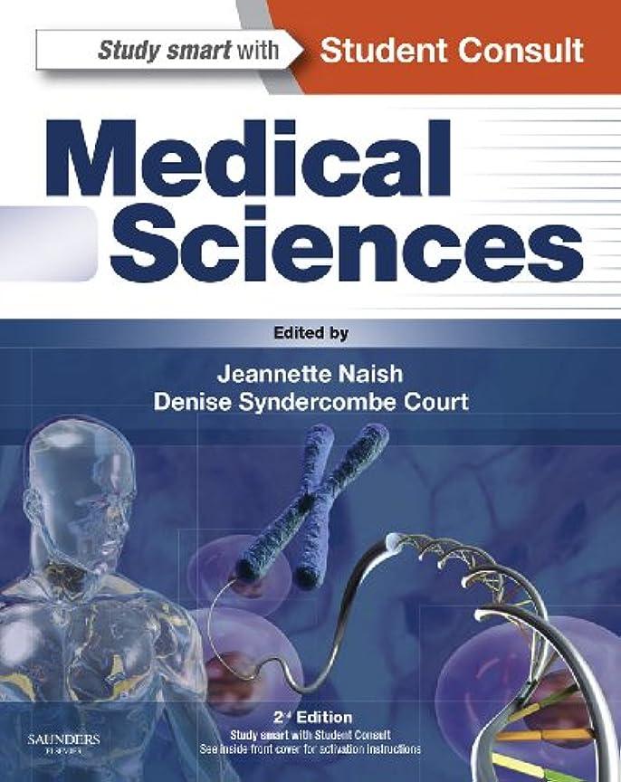 非互換それによって性別Medical Sciences E-Book (English Edition)