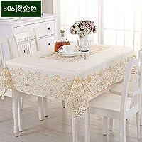 pvcプラスチック热防止油免洗い长方形テーブル布茶数布家庭用テーブル布断热パッド806烫金色 120*150cm适用茶几小に合う