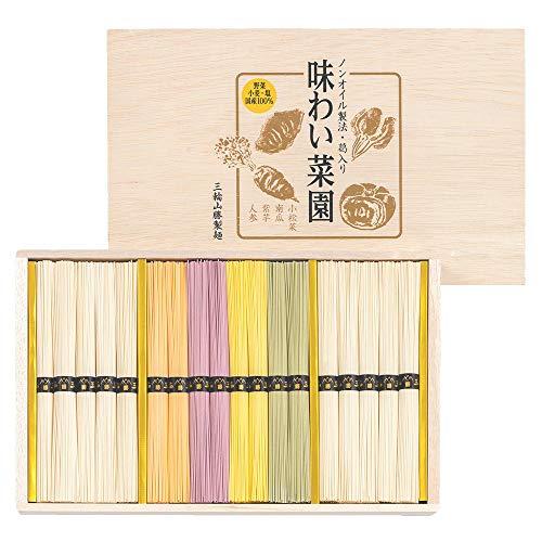 三輪山勝製麺 ノンオイル手延べそうめん 味わい菜園 900g 贈答用 家庭用