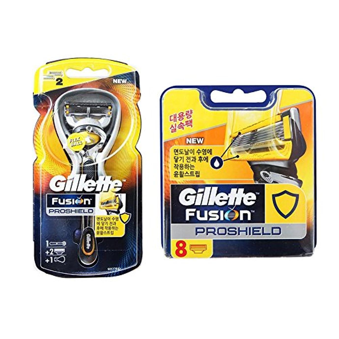 アイスクリーム円形の赤Gillette Fusion Proshield Yellow 1本の剃刀と10本の剃刀刃 [並行輸入品]