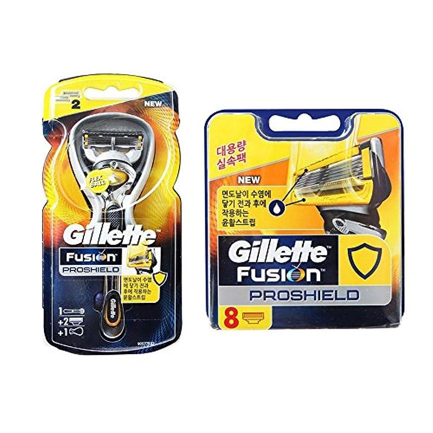 近代化真面目な有効Gillette Fusion Proshield Yellow 1本の剃刀と10本の剃刀刃 [並行輸入品]