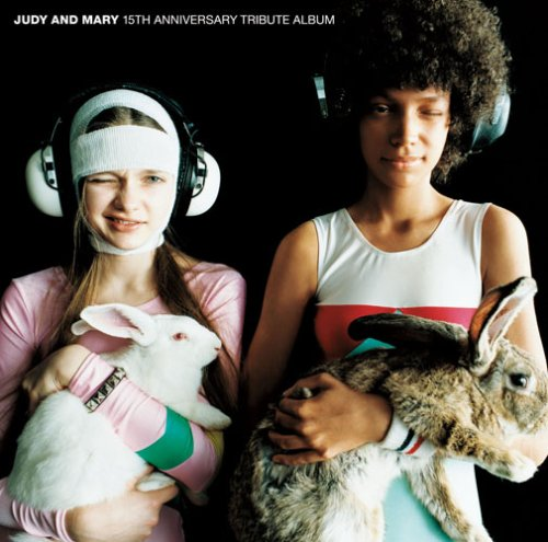 JUDY AND MARY 15th Anniversary Tribute Albumの詳細を見る