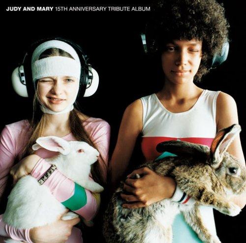 【ドキドキ/JUDY AND MARY】女子が歌詞に共感する名曲!コード譜片手にギター弾いてみない?の画像