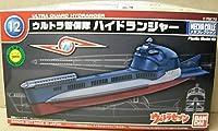 メカコレクション 12 ハイドランジャー バンダイ ウルトラセブン ウルトラ警備隊 プラモデル