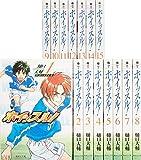 ホイッスル!   文庫版 コミック 全15巻完結セット (集英社文庫―コミック版)