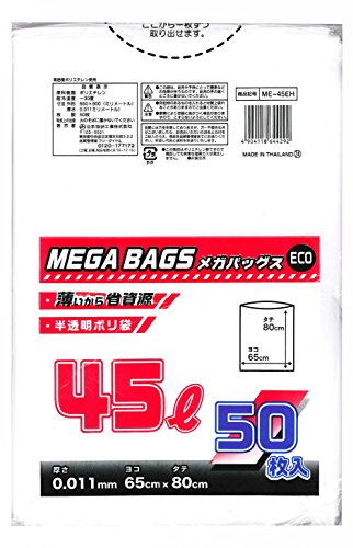 日本技研工業 メガバックス 半透明ポリ袋 45L ヨコ65cm×タテ80cm 50枚入