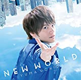 NEW WORLD 【通常盤】
