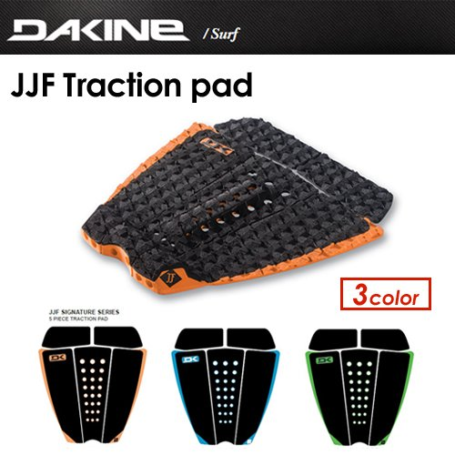 DAKINE,ダカイン,デッキパッチ,デッキパッド,ジョンジョンフローレンス,17ss●JJF Traction pad AH237-817