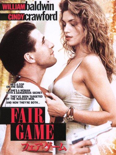 フェア・ゲーム(1995) (字幕版)