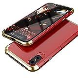 iPhoneX ケース 耐衝撃 ストラップホール付き 3パーツ アイフォンXケース オシャレ 薄型 軽量 高級感 金属感 落下防止 携帯カバー (赤+金)