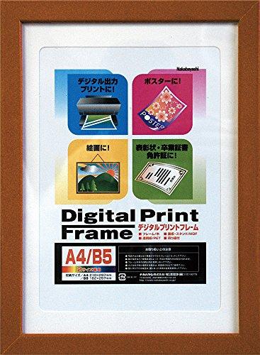 ナカバヤシ デジタルプリントフレーム A4 B5 ブラウン ...