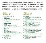 リラクシング・ピアノ~ベスト ヒーリング・コレクション 画像