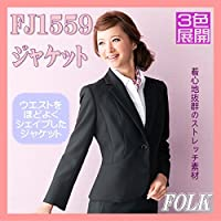 (フォーク) FOLK ジャケット nuovo ヌーヴォ ストレッチ 内ポケット付 事務服 11号 ネイビー FJ1559-7