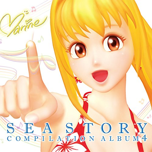 SEA STORY COMPILATION ALBUM 4