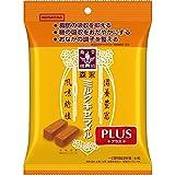 森永製菓 ミルクキャラメルプラス袋 【機能性表示食品】 79g ×6袋