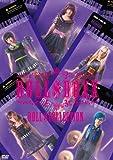 ドールズ コレクション [DVD]