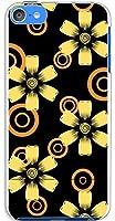 sslink iPod touch6 アイポッドタッチ6 ハードケース ca1238-6 花柄 フラワー スマホ ケース スマートフォン カバー カスタム ジャケット apple