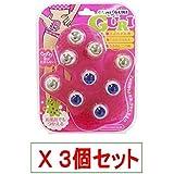 ジャパンギャルズ グリグリグーリ ピンク X3個セット
