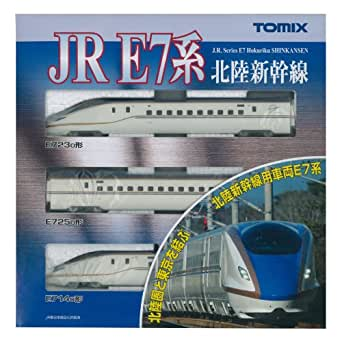 TOMIX Nゲージ E7系 北陸新幹線 基本セット 92530 鉄道模型 電車
