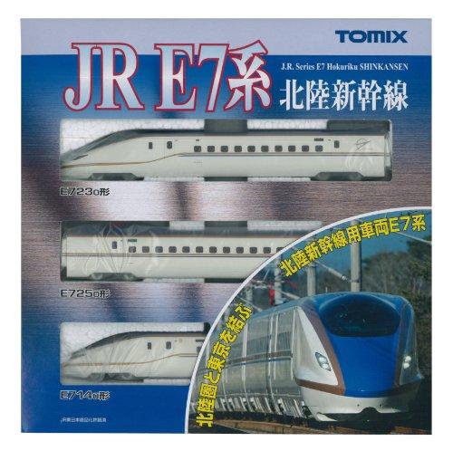 TOMIX Nゲージ E7系 北陸新幹線 基本セット 925...