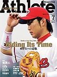 広島アスリートマガジン2011年7月号