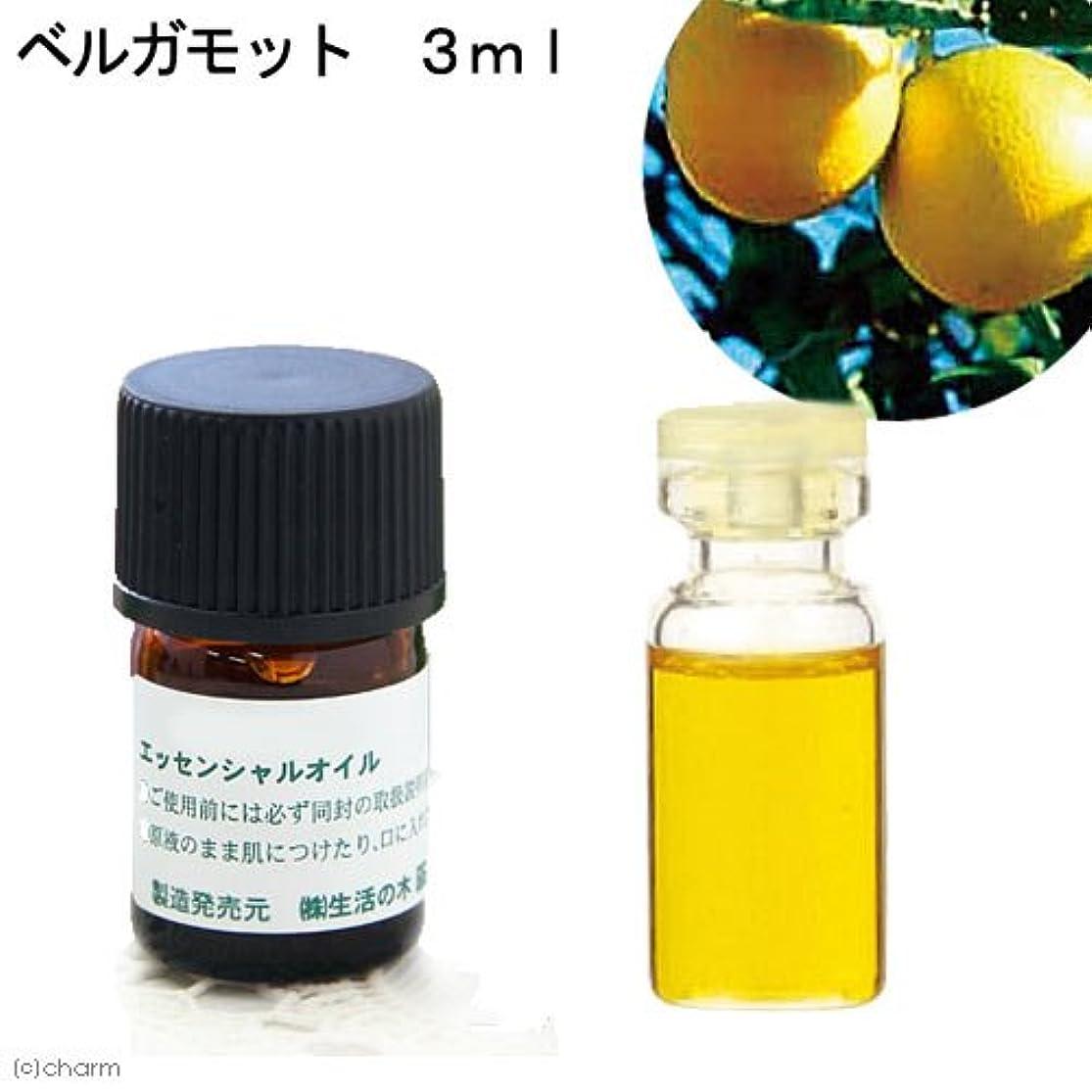 経験消毒する宝生活の木 ベルガモット 3ml