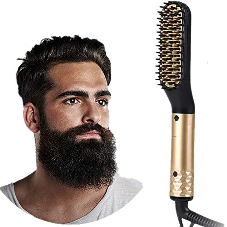 批判壊滅的な意気揚々ビアードストレイテナーくしストレートヘアブラシ電気温水イオンセラミック毛のストレートブラシは、より高速な暖房で、ホットツール髪フラットカーリング鉄は高速アンチ白とシェーピング