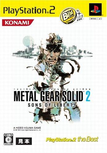 メタルギア ソリッド 2 サンズ オブ リバティー PlayStation 2 the Bestの詳細を見る