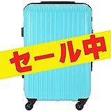 (ラッキーパンダ) Luckypandaスーツケース 機内持込 超軽量 TSAロック アウトレット TY001 s キャリーバッグ キャリーケース かわいい キャリーバック ファスナー ハード バッグ バック 旅行かばん 機内持ち込み Suitcase Luggage amazon ブルー (S, (マット)ブルー)