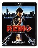【Amazon.co.jp限定】レモ/第1の挑戦 <HDニューマスター・スペシャルエディション> Blu-ray(2L判ビジュアルシート+VHSテープ風アウターケース付き)