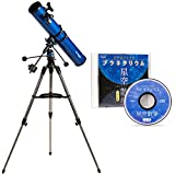 MEADE 天体望遠鏡 EQM-114 プラネタリウムソフトセット 口径114mm 焦点距離900mm 反射式 赤道儀式 003442