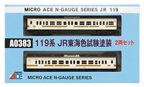 Nゲージ A0383 119系 JR東海色試験塗装 2両セット