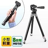 イーサプライ カメラ 三脚 コンパクト 8段伸縮 軽量 デジカメ&ビデオカメラ 対応 EZ2-CAM022N