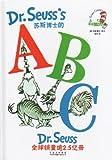 Dr. Seuss's ABC (Dr. Seuss Classics)