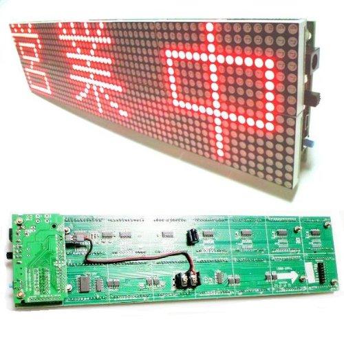 送料無料 屋内 用 4文字 ケース無 F3.75 赤 LED...