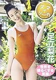 DVD>足立梨花:スマイリーカ (<DVD>)