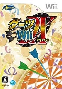 ダーツ Wii デラックス