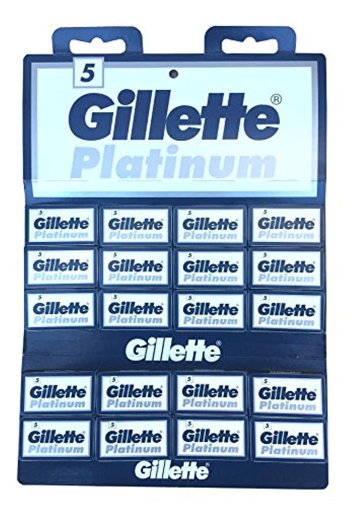 ではごきげんようできる保持Gillette Platinum 両刃替刃 100枚入り(5枚入り20 個セット)【並行輸入品】