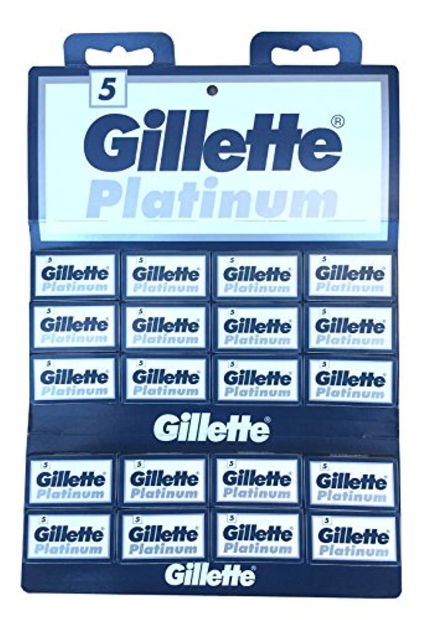 収穫大惨事効能あるGillette Platinum 両刃替刃 100枚入り(5枚入り20 個セット)【並行輸入品】