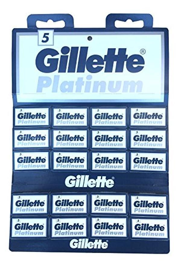 置くためにパックバック電化するGillette Platinum 両刃替刃 100枚入り(5枚入り20 個セット)【並行輸入品】