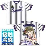 アイドルマスター ミリオンライブ! 永吉 昴 冷感両面フルグラフィックTシャツ/L